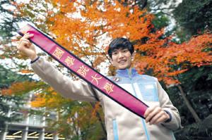 タスキを掲げ、優勝へ向けて気合が入る国学院大・木付琳(カメラ・宮崎 亮太)