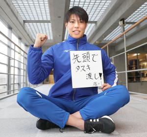 「先頭でタスキ渡し!」と箱根駅伝の目標を色紙に書き込んだ神奈川大の越川堅太(カメラ・関口 俊明)