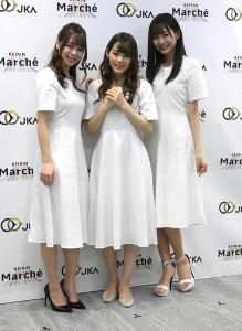 「けいマルガールズ」に選ばれた(左から開坂映美、田村響華、八伏紗世)の3人