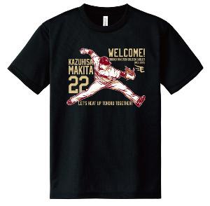 楽天が発売する牧田の入団記念Tシャツ