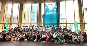 箱根駅伝でV奪回を狙う青学大は練習拠点としている相模原キャンパスで壮行会を行った