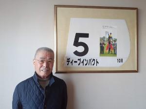 自宅での池江泰郎元調教師