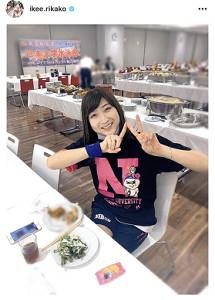退院を報告した池江璃花子(本人のインスタグラムから)@ikee.rikako