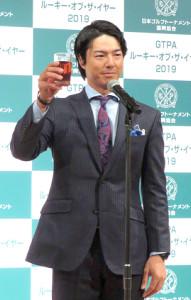 都内でGTPA新人賞&特別賞表彰式で乾杯の挨拶を務めた石川遼選手会長