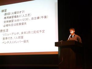 「第1回神奈川公立球児プロジェクト」で講演を行った東大のエース左腕・小林大雅投手(カメラ・加藤 弘士)