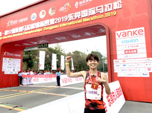 アジアマラソン選手権で優勝した神野大地(高木聖也コーチ提供)