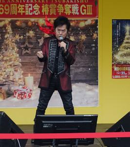 伊東競輪場でスペシャルライブを行った水木一郎