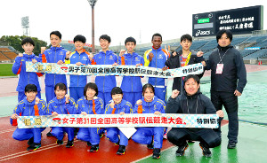 男女共に優勝し、記念写真におさまる仙台育英の選手たち
