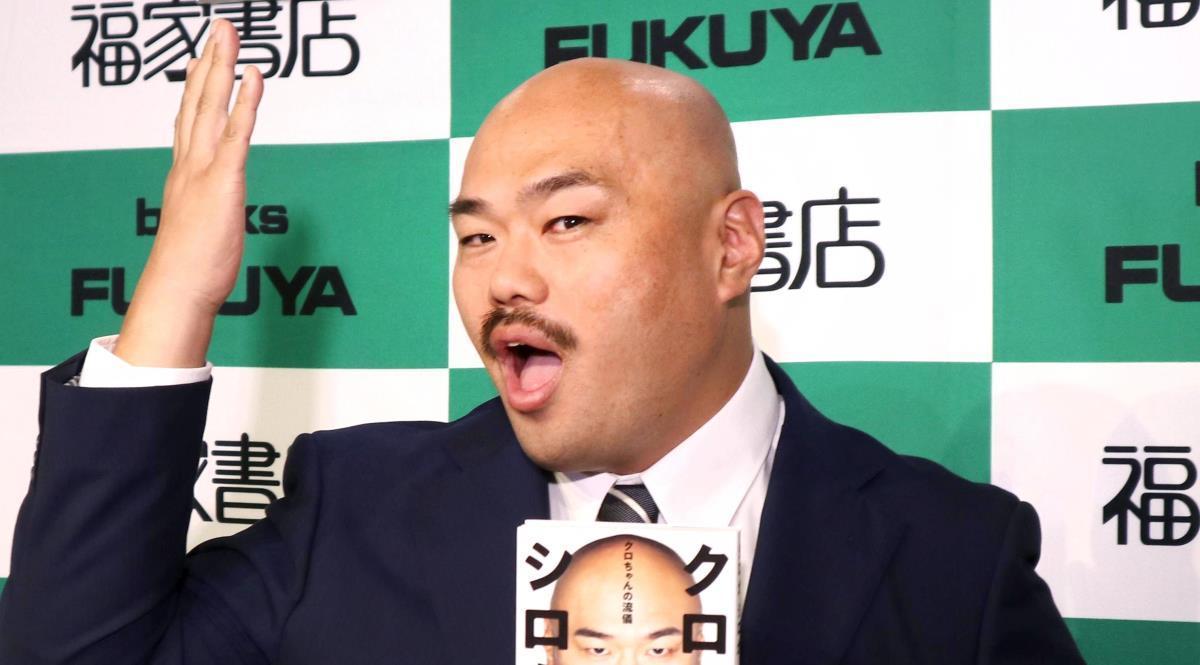 豆 柴 の 大群 プロデューサー