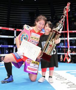 初防衛に成功した吉田はまな娘・実衣菜ちゃんと笑顔を見せる