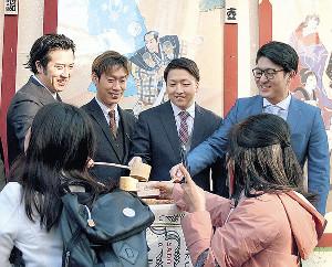 ファンに日本酒をふるまう(左から)尾上松也、坂東巳之助、中村米吉、中村橋之助