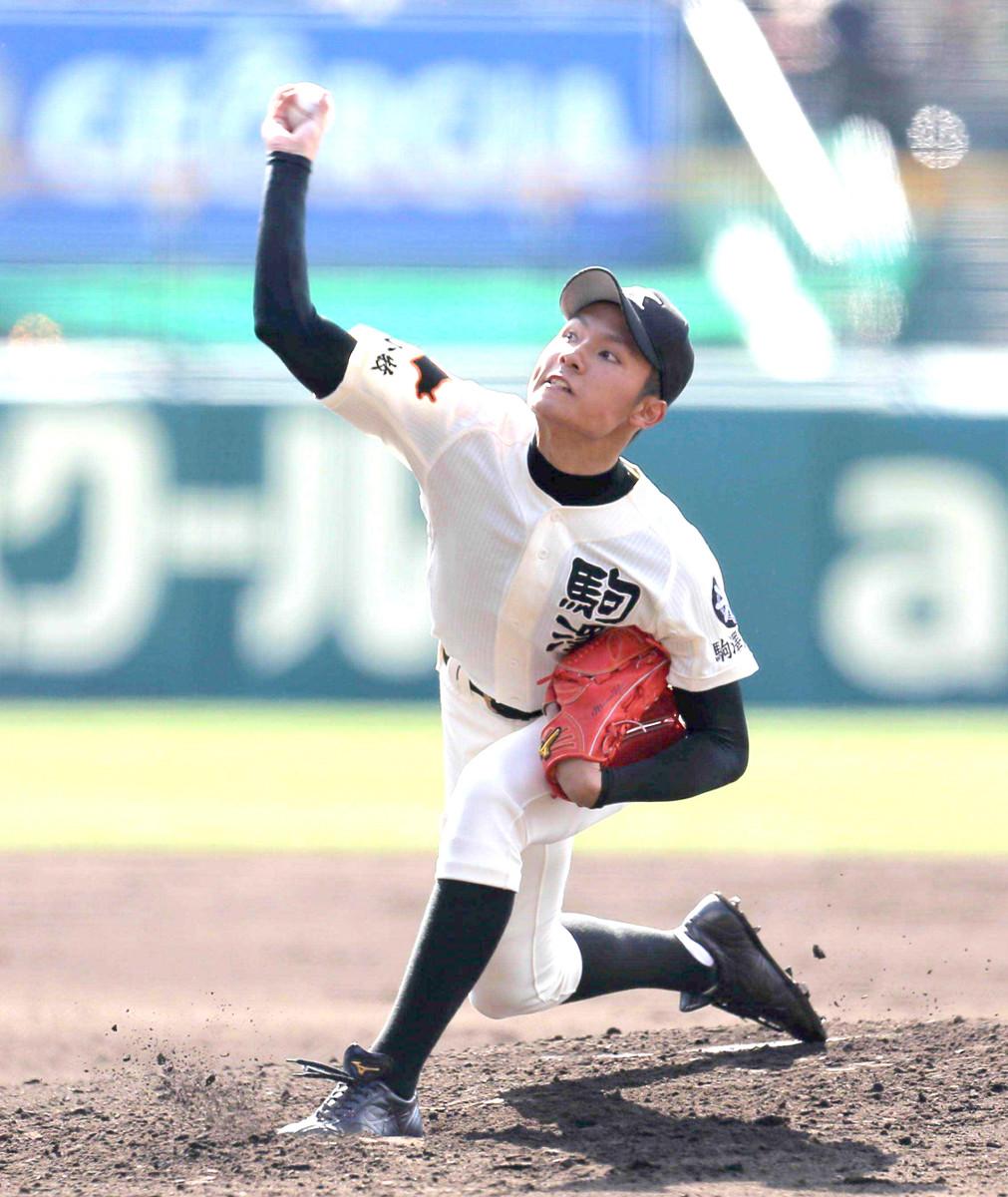 ひろみ 伊藤