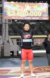 立川競輪を優勝した清水裕友