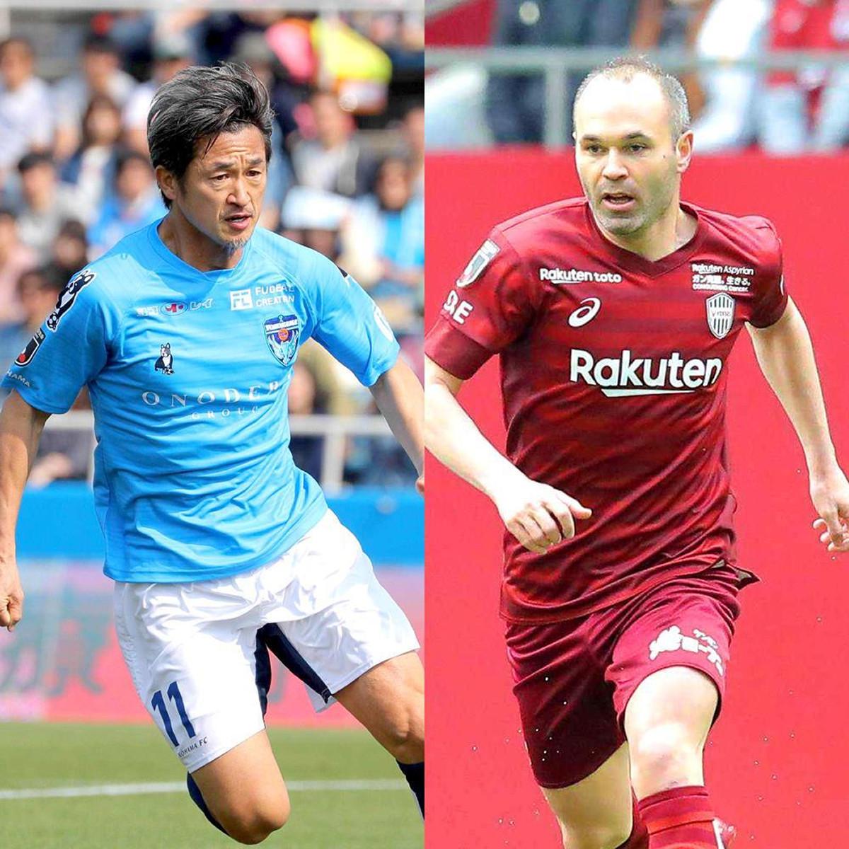J1に昇格して気合が入る「キングカズ」こと横浜C・三浦(左)、10年のW杯で優勝した元スペイン代表の神戸・イニエスタ