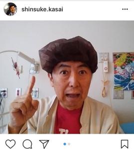 アナウンサー リンパ腫 笠井 悪性