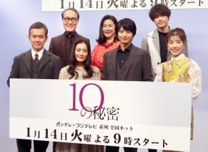 会見に登場した(左から)渡部篤郎、佐野史郎、仲間由紀恵、名取裕子、向井理、松村北斗、仲里依紗