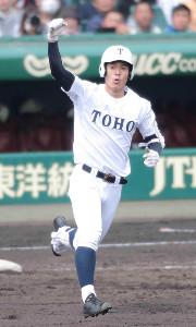 日本学生野球協会が2019年度の表彰選手73人を発表
