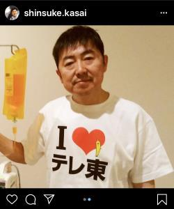 インスタグラムより@shinsuke.kasai