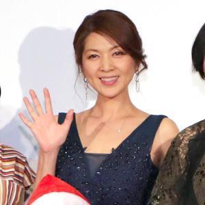 飯島 直子 ヤンキー