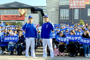 倉本(右)と伊藤裕は1000人を超えるファンの前でトークショー
