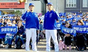トークショーを行ったDeNAの伊藤裕(左)と倉本