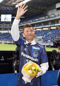 2019年9月14日に引退セレモニーを行った播戸竜二氏