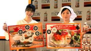 新CM発表会に出席した指原莉乃(左)と大久保佳代子