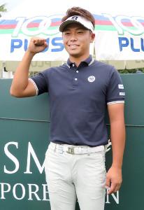国内男子プロゴルフツアー開幕戦のSMBCシンガポールオープンに出場する関藤直熙