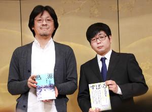 直木賞受賞の川越宗一さん(左)と芥川賞受賞の古川真人さん