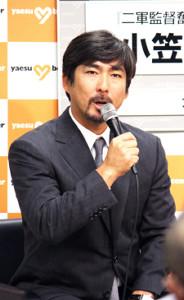 都内で出版イベントを行った日本ハム・小笠原コーチ