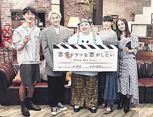 番組MCを務める(左から)福徳秀介、小森隼、渡辺直美、あ~ちゃん、谷まりあ