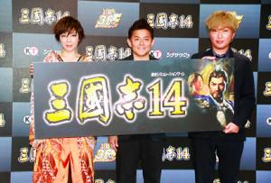 「三國志14」完成発表会に出席した(左から)岡本真夜、井戸田潤、小沢一敬。小沢の髪が金髪なのは「白髪染めです」