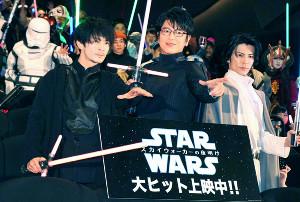 応援上映イベントに出席した(左から)津田健次郎及川光博、武田真治