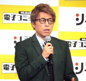 「みんなが選ぶ!電子コミック大賞2020」授賞式に出席した田村淳