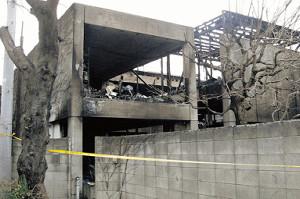 火事で全焼した自宅