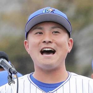 DeNAの佐野恵太内野手