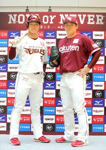 今季のユニホーム発表に登場した新キャプテン・茂木(左)と松井。茂木の右胸にはデザインが一新されたキャプテンマークが
