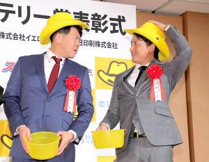 山口とともにバッテリー賞の表彰式に出席