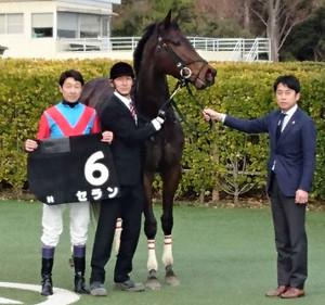 2勝目ゲットでUAE遠征が決まったセランと鞍上の武豊(左)。右は松永幹調教師