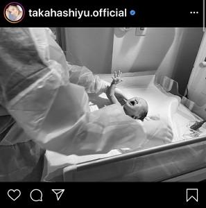 インスタグラムより@takahashiyu.official