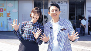 レギュラー化が決定した「有吉の壁」MCの有吉弘行と佐藤栞里