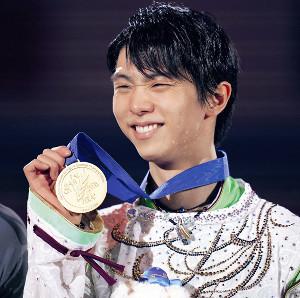 金メダルを手に笑顔を見せる羽生(カメラ・矢口 亨)