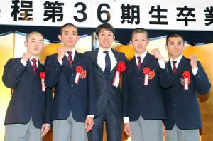 武豊(中央)から激励を受けた合格者たちは意気込みを見せた(左から)秋山稔樹、泉谷楓真、一人おいて小林脩斗、原優介の各卒業生