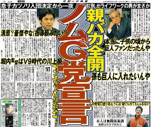 04年1月25日付本紙