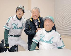 2018年2月のOB戦で(左から)江本氏、福本氏と記念撮影