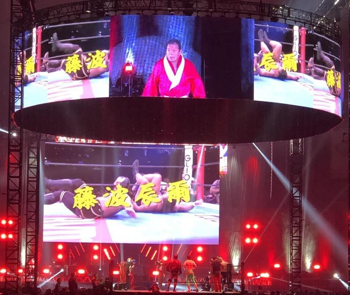1月4日の新日本プロレス「WRESTLE KINGDOM14 in 東京ドーム」で藤波辰爾の入場時に出た昭和の「ワールドプロレスリング」風のテロップ