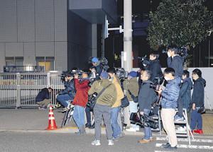 湾岸署前に集まった報道陣