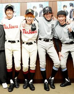 公演前に取材に応じた(左から)大橋典之、西銘駿、神永圭佑、佐伯亮