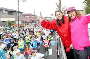 30キロの部でスペシャルスターターを務めた澤穂希さん(左)は、スペシャルゲストの高橋尚子さんとランナーたちに手を振って応援