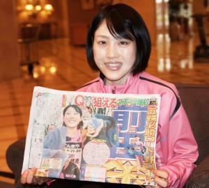 青梅マラソンから一夜明け、本紙を手に笑顔を見せる前田穂南(カメラ・太田 涼)